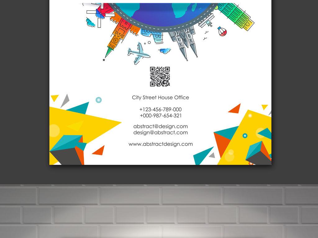 平面 广告设计 海报设计 旅游海报 > 时尚手绘世界旅游创意海报  版权