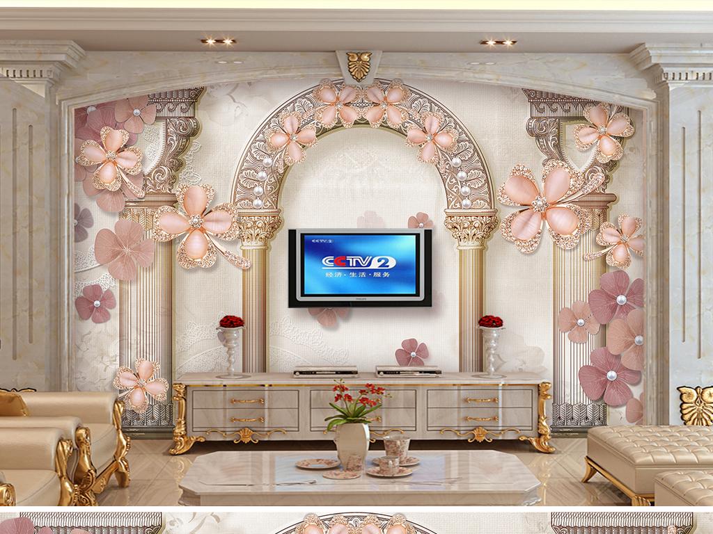 欧式花纹罗马柱珠宝珍珠电视沙发背景墙壁画图片