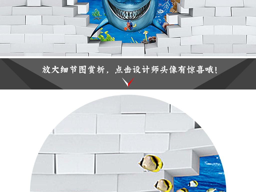 3d立体手绘鲨鱼海底世界热带商场活动背景