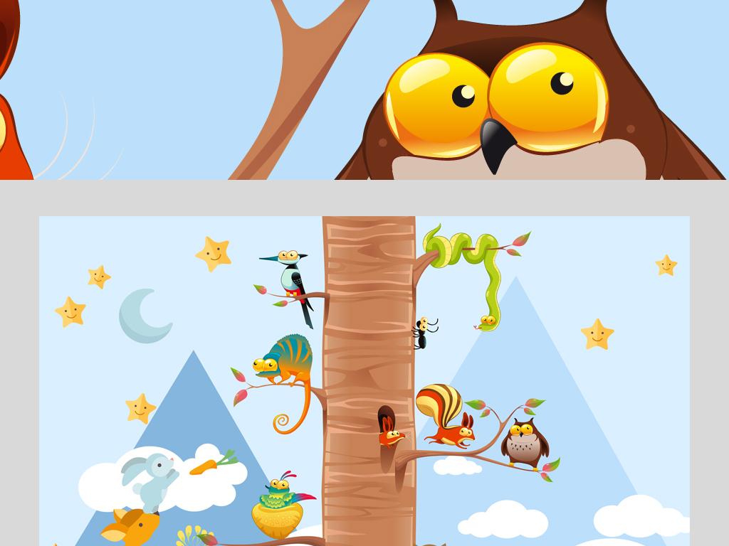 北欧简约手绘森林风景儿童背景墙