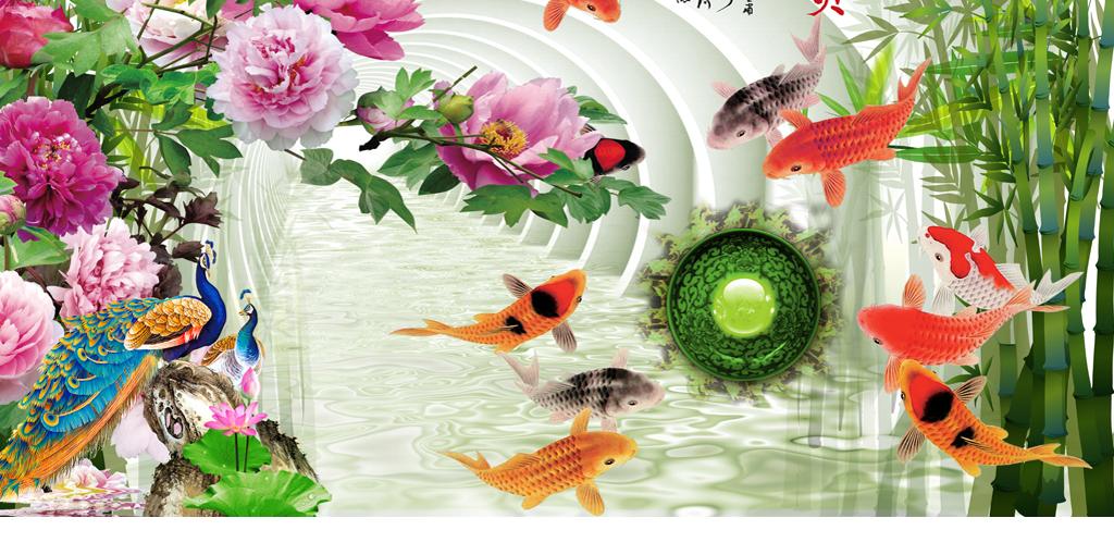 富贵有余九鱼图中式竹子牡丹花背景墙壁画