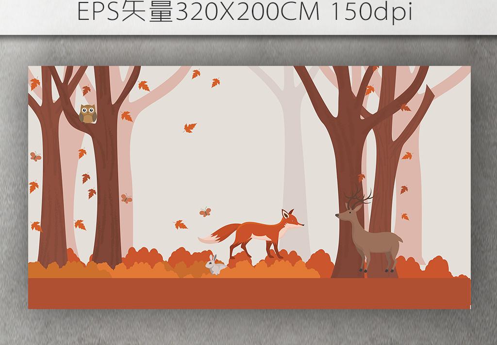 设计作品简介: 森系手绘树森梅花鹿狐狸背景墙 矢量图, cmyk格式高清
