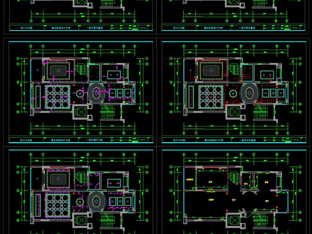 精品豪华家装装修设计施工图含效果图平面图下载 图片23.54MB 家装