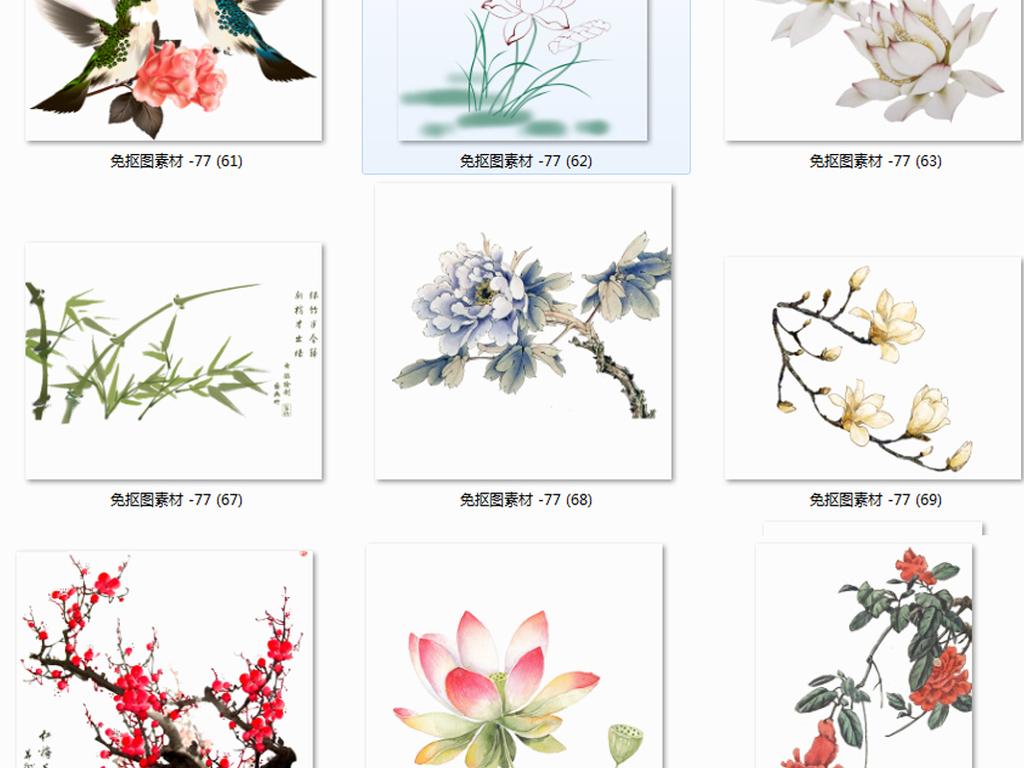 设计元素 其他 中国风素材 > 手绘水墨水彩书画工笔花鸟免扣海报素材