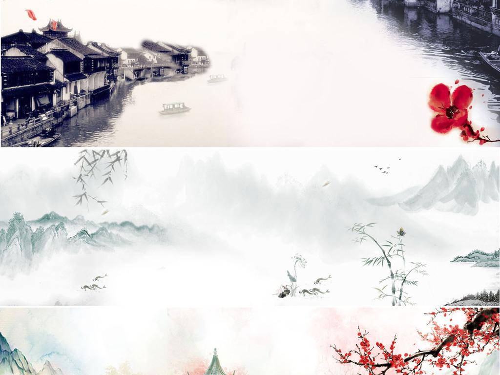 中国古风手绘水墨山水海报设计psd背景模板
