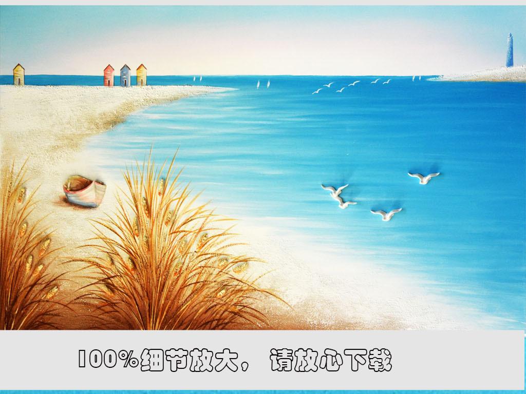 高清手绘蓝色大海海滩海鸥油画图