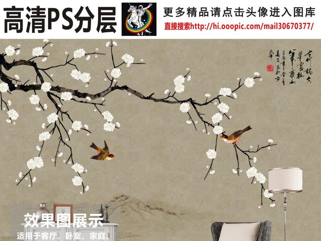 新中式工笔花鸟手绘白梅花背景墙