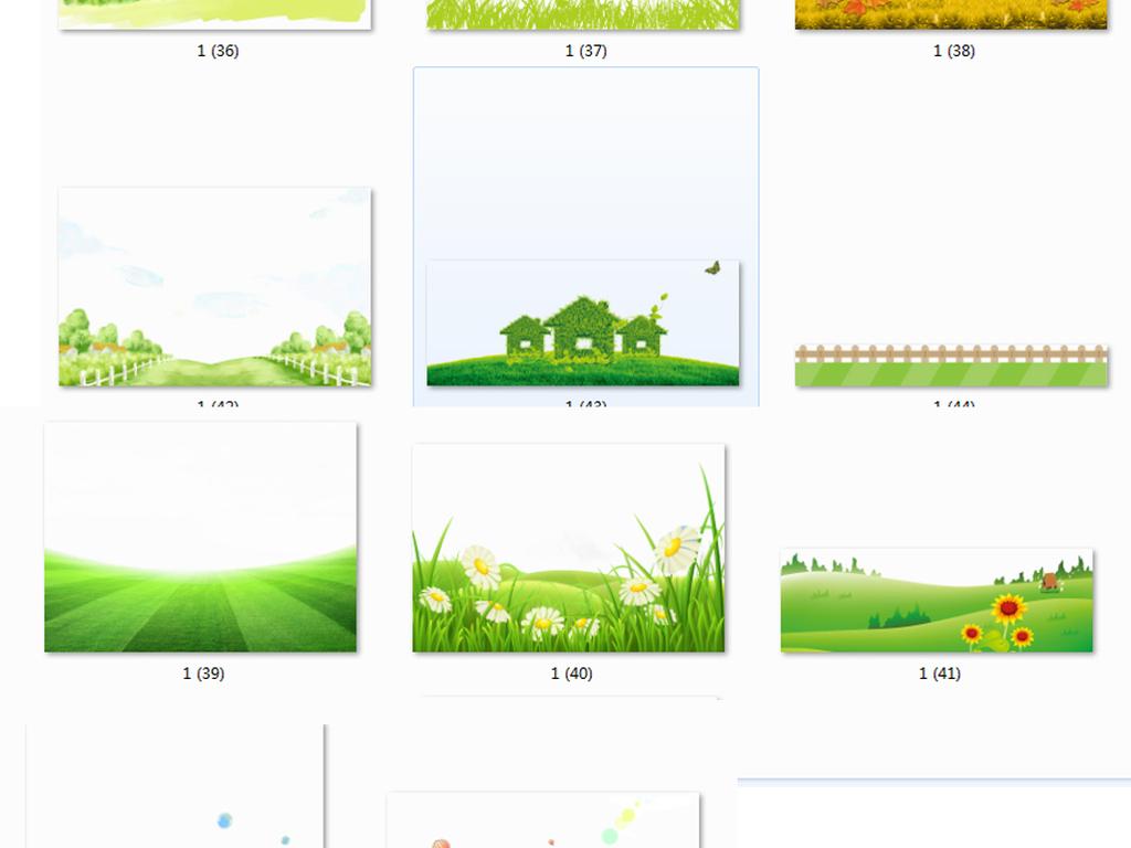 草地图片小报边框png素材森林