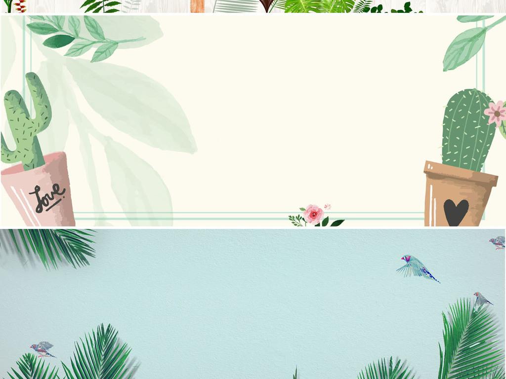 淘宝天猫手绘水彩植物花卉海报设计背景psd模板