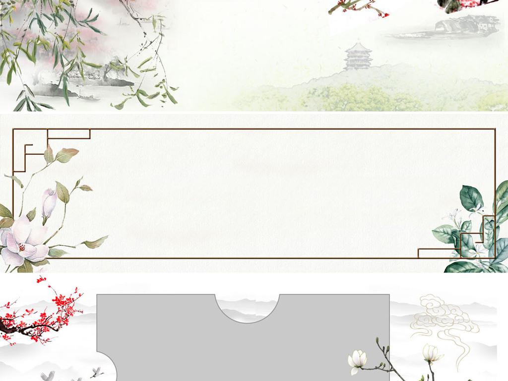 背景 广告背景 其他 > 中国风古典山水边框海报设计psd模板  素材图片