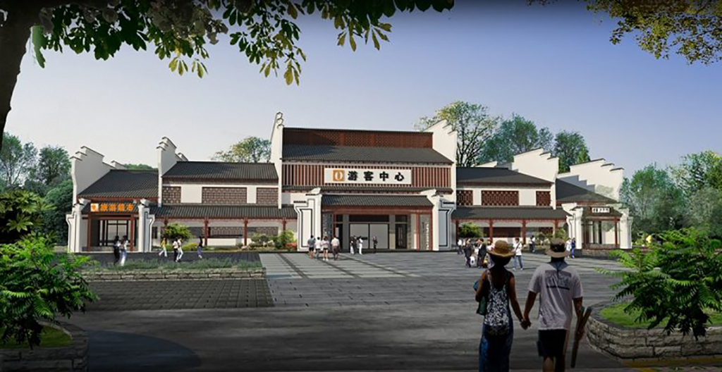 中式游客服务中心