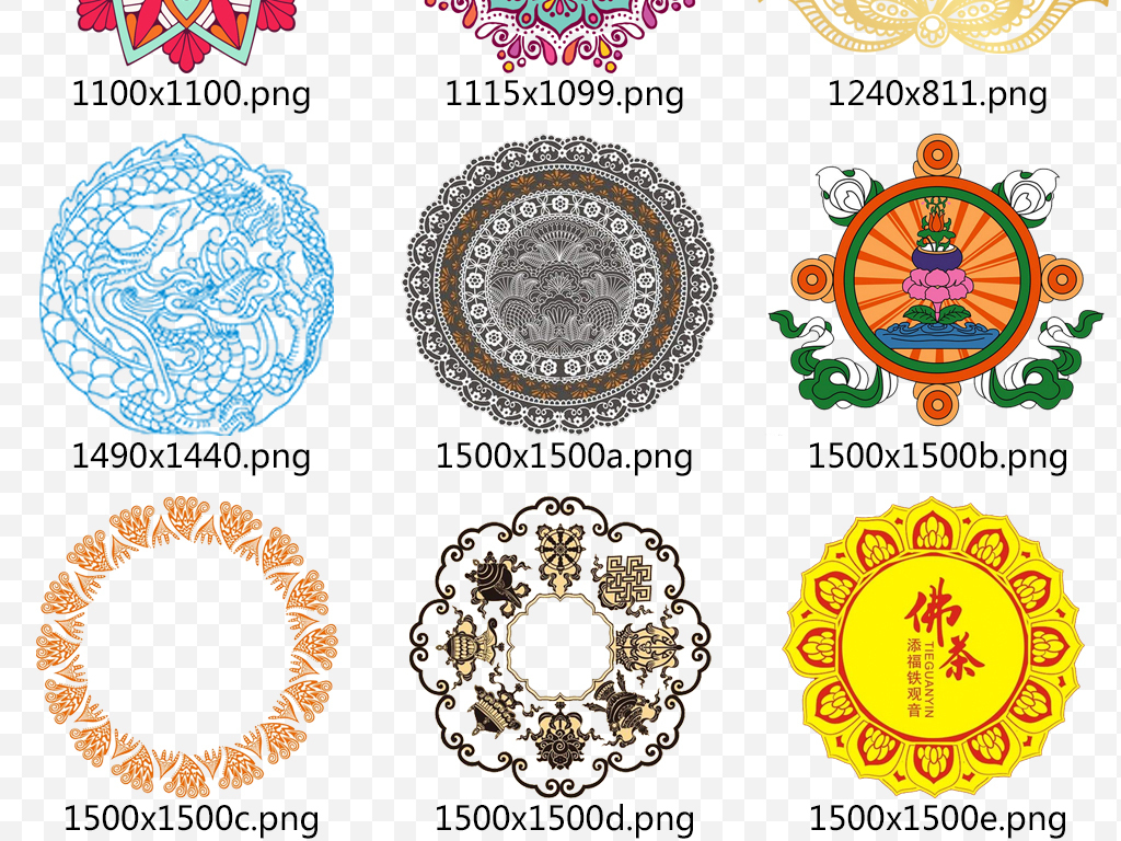 手绘水彩海报佛教花纹图案欧式宗教印度背景
