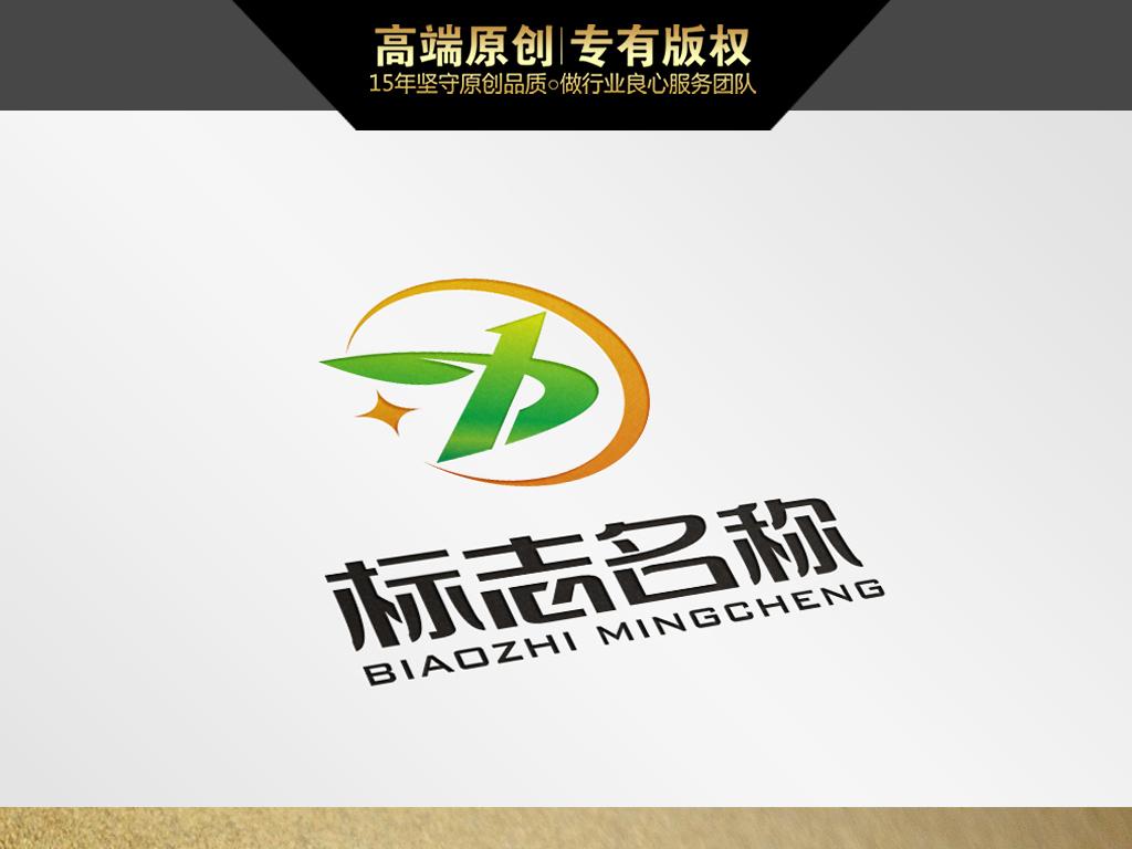 x字母logo农业logo环保logo图片