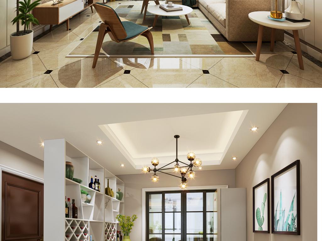 现代美式家装整套cad带效果图图片