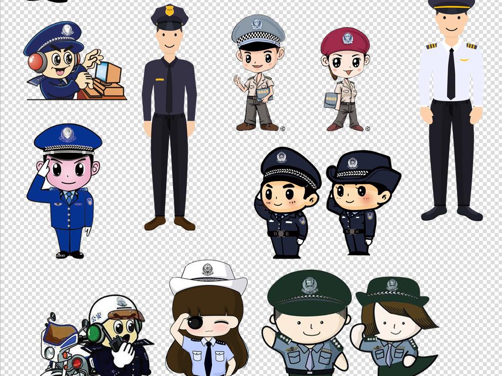 设计元素 其他 中国风素材 > 卡通警察公安陆军海军人物免扣png素材