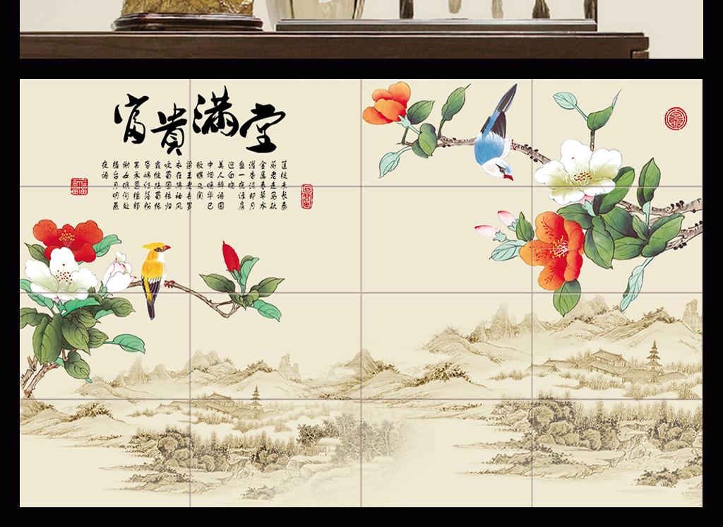 富贵满堂山茶花手绘山水中式客厅背景墙壁画