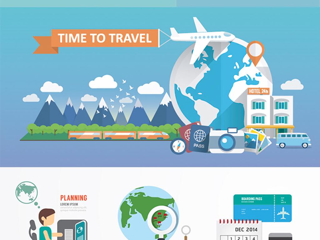 设计元素 标志丨符号 图标 > 扁平化航空飞机出差旅游元素eps矢量图