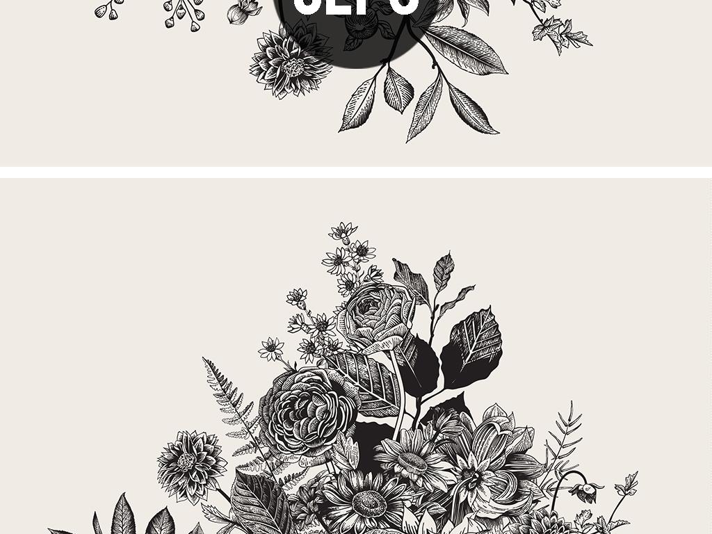 免抠元素 自然素材 花卉 > 黑白手绘黑白线描花卉植物矢量设计元素