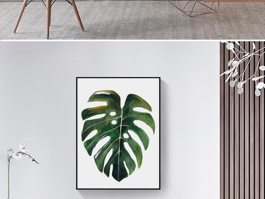 魔芋树叶北欧清新绿叶手绘水彩家居装饰画