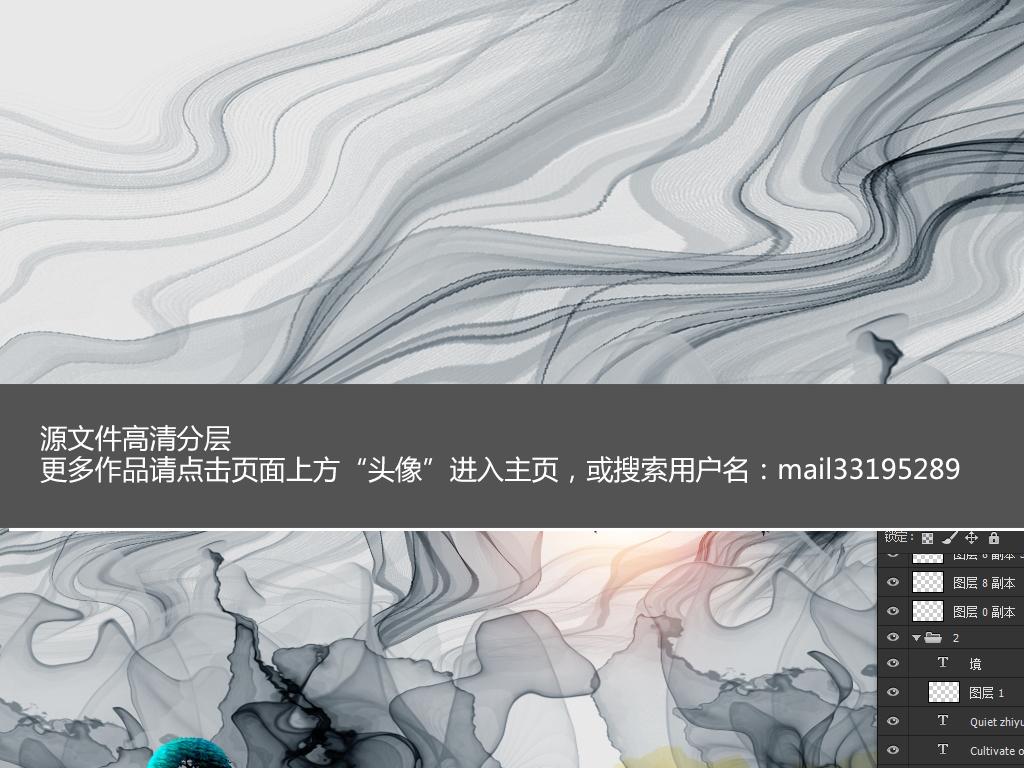 抽象画水墨画禅意画新中式装饰画图片