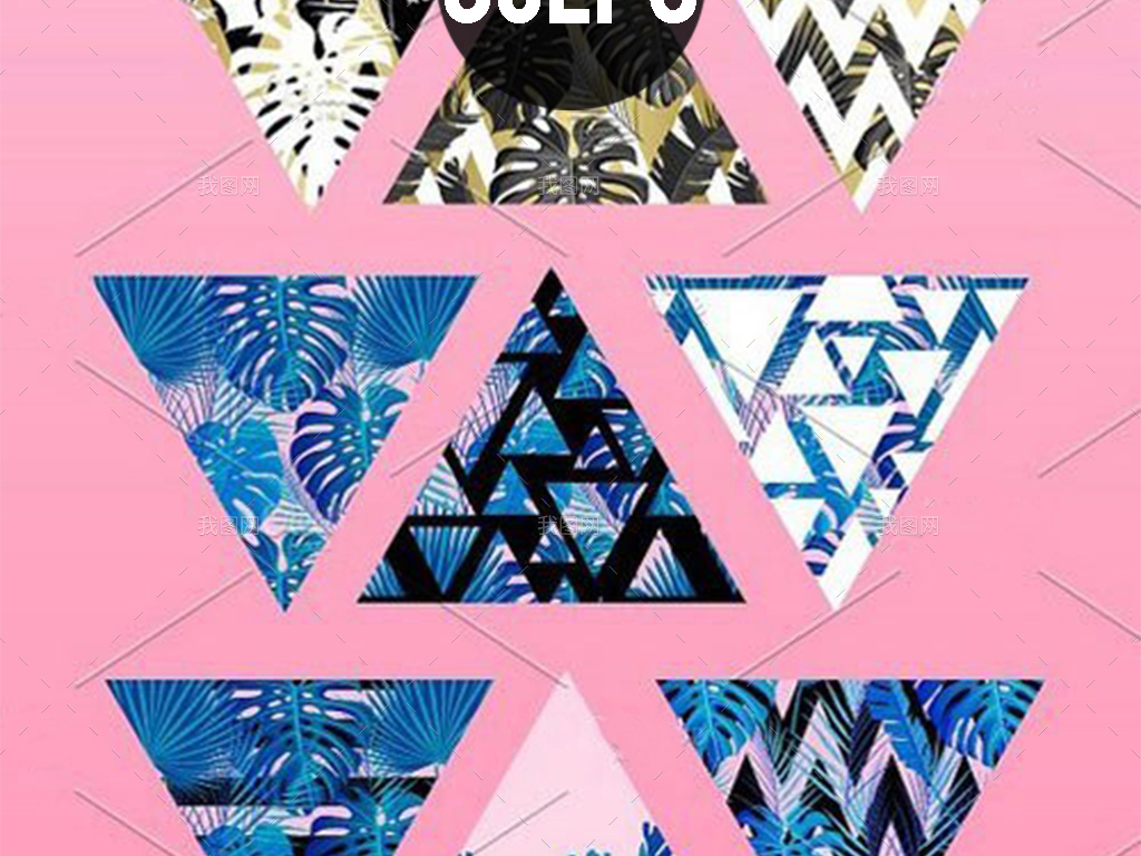现代简约时尚几何热带植物矢量图案设计元素图片