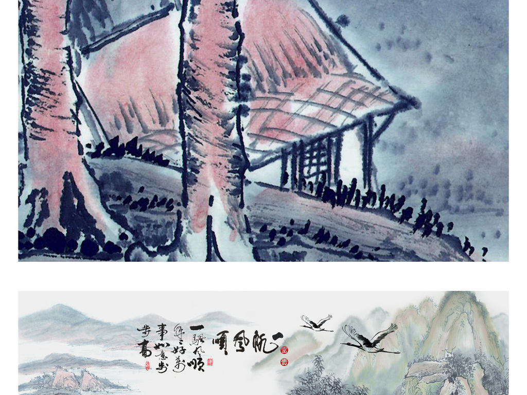 我图网提供独家原创手绘古典古风水墨