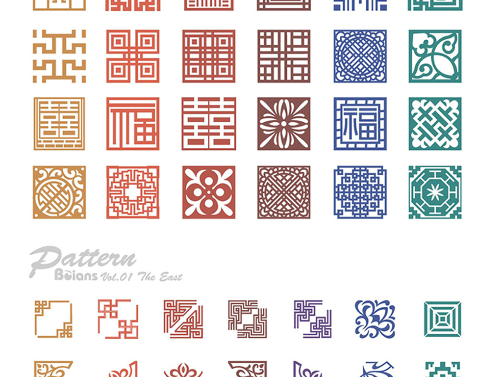 设计元素 其他 中国风素材 > 古典中国中式花纹底纹花格喜庆图案素材图片