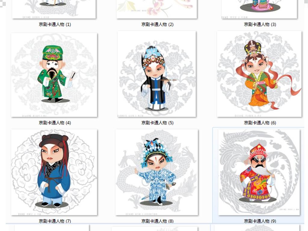 卡通京剧戏剧人物花旦设计png素材