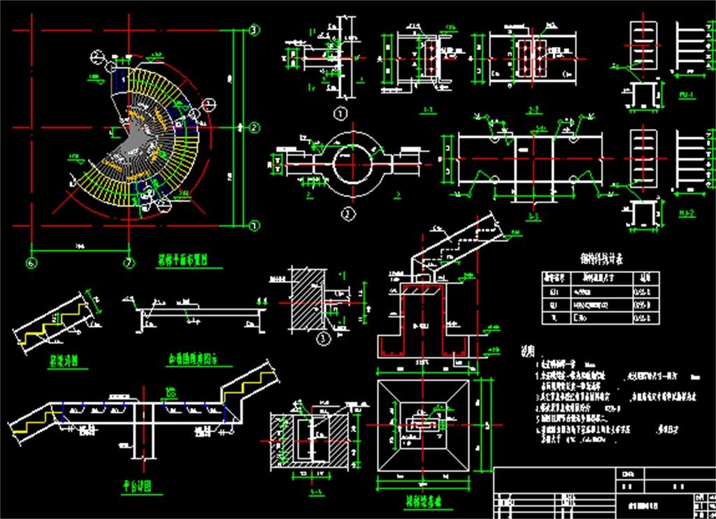 钢结构旋转楼梯cad施工图