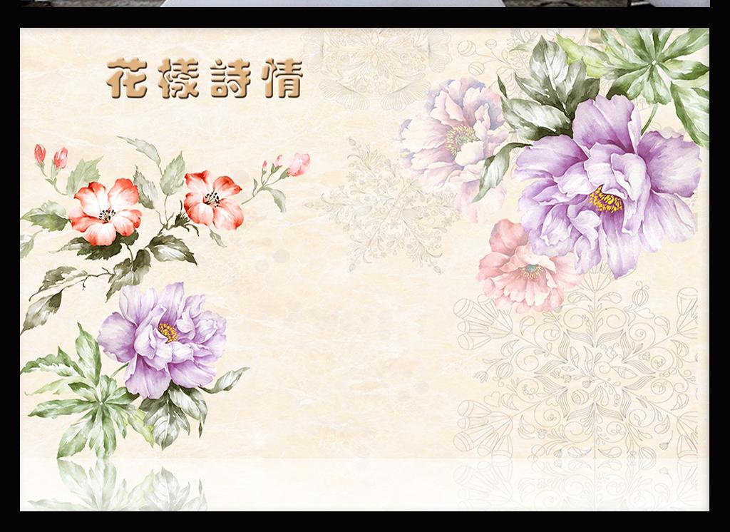 花样诗情手绘花朵现代简约背景墙壁画图片