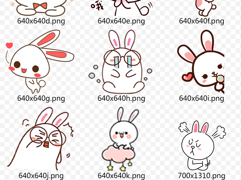 可爱小兔子动物手绘彩绘线稿表情包素材大全
