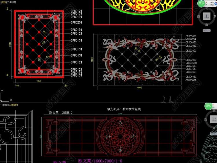 大理石水刀拼花图案源文件中式欧式花纹石纹