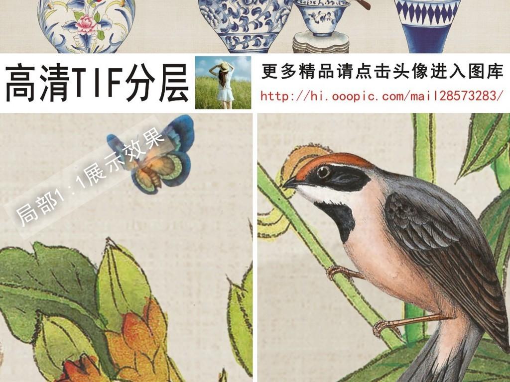 新中式工笔花鸟青花瓷花瓶山水背景墙