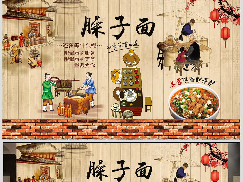 手绘人物陕西风味陕西美食饭店参观背景墙