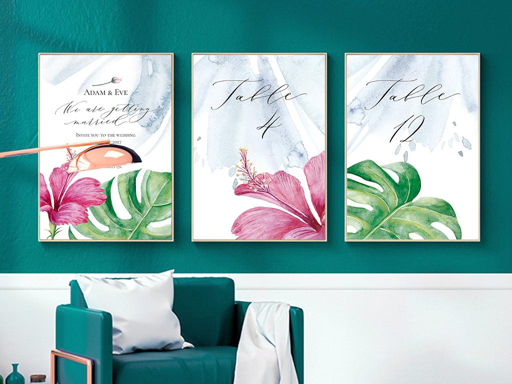 手绘水彩热带植物框画装饰画