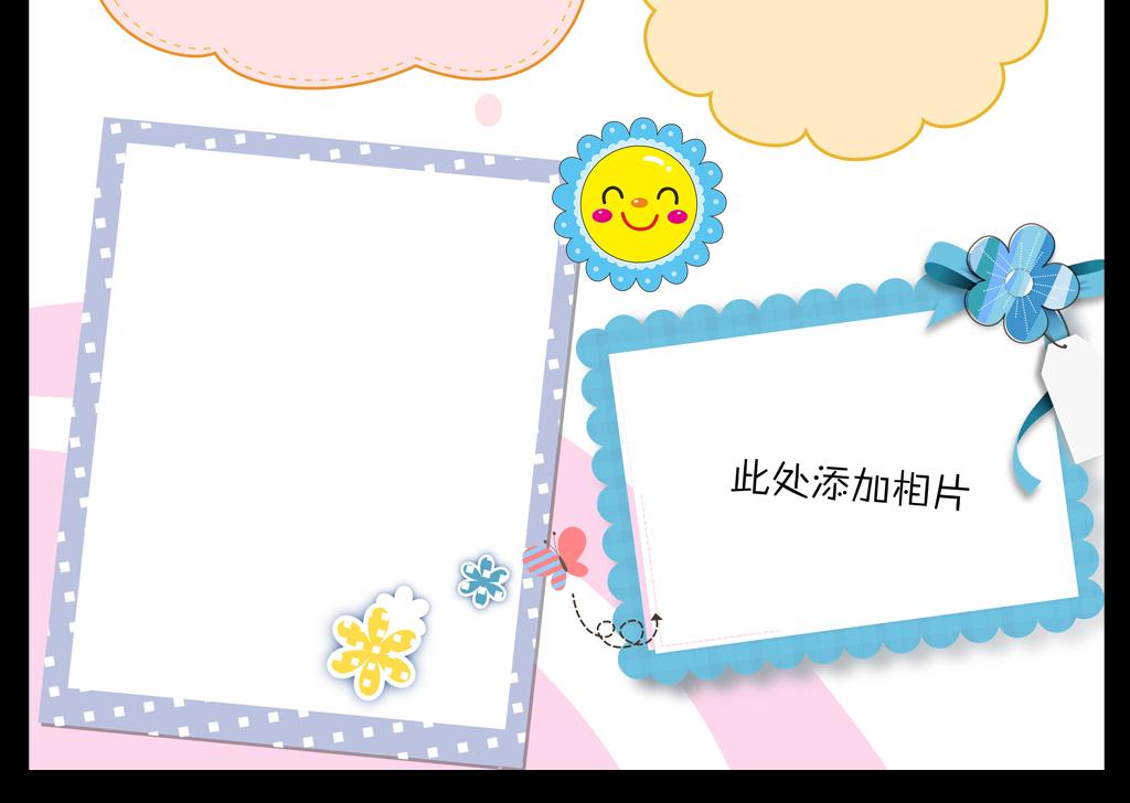 word版儿童自我介绍竞选班干部个人简历图片