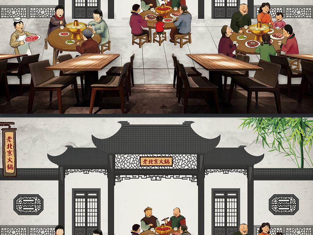 手绘老北京火锅店餐饮工装背景墙