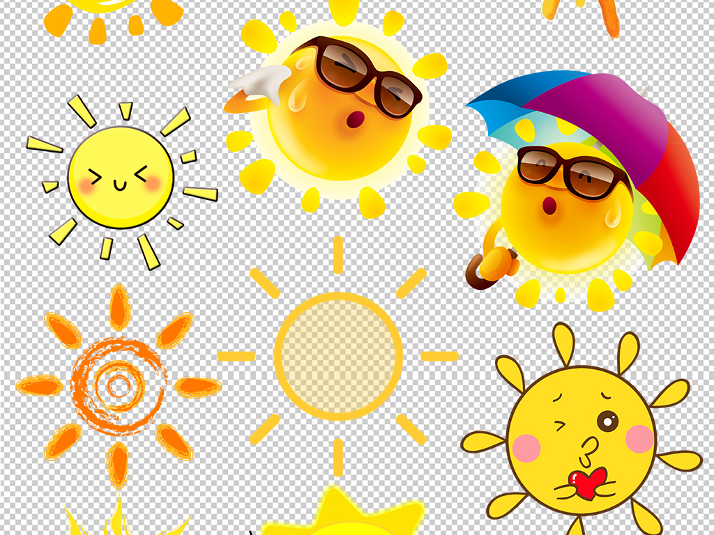 太阳手绘卡通可爱太阳公公夏日表情素材