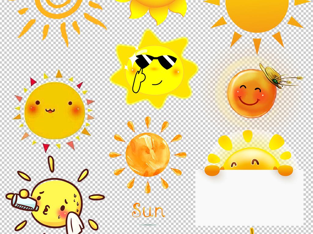 太阳手绘卡通可爱太阳公公夏日表情素材图片 psd模板下载 39.15MB