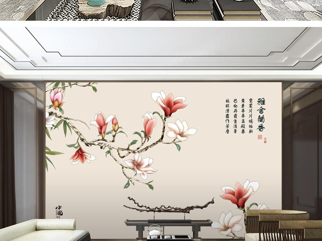 新中式手绘玉兰花鸟电视背景墙壁纸壁画