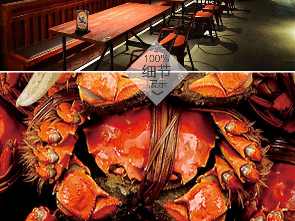 复古手绘大闸蟹餐厅工装背景墙