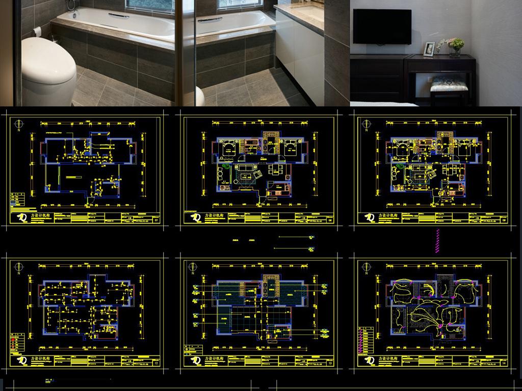 精品别墅样板房家装CAD施工图效果图