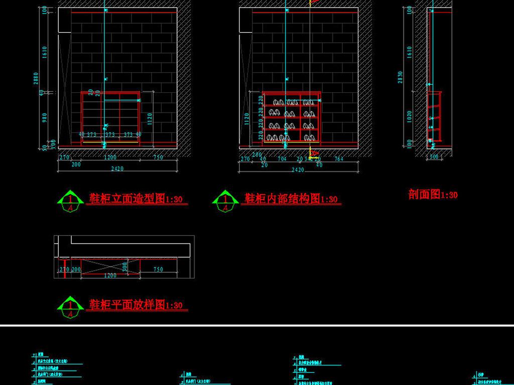 各种柜子cad结构尺寸及大样图平面设计图下载(图片2.