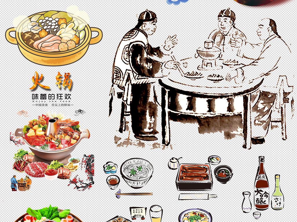 四川麻辣火锅海报宣传单配料食材