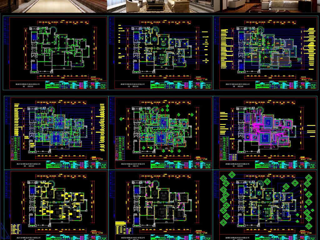 别墅样板房家装CAD施工图效果图