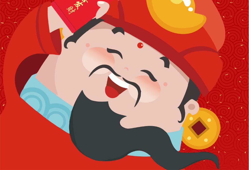 狗年手绘创意春节除夕迎财神海报
