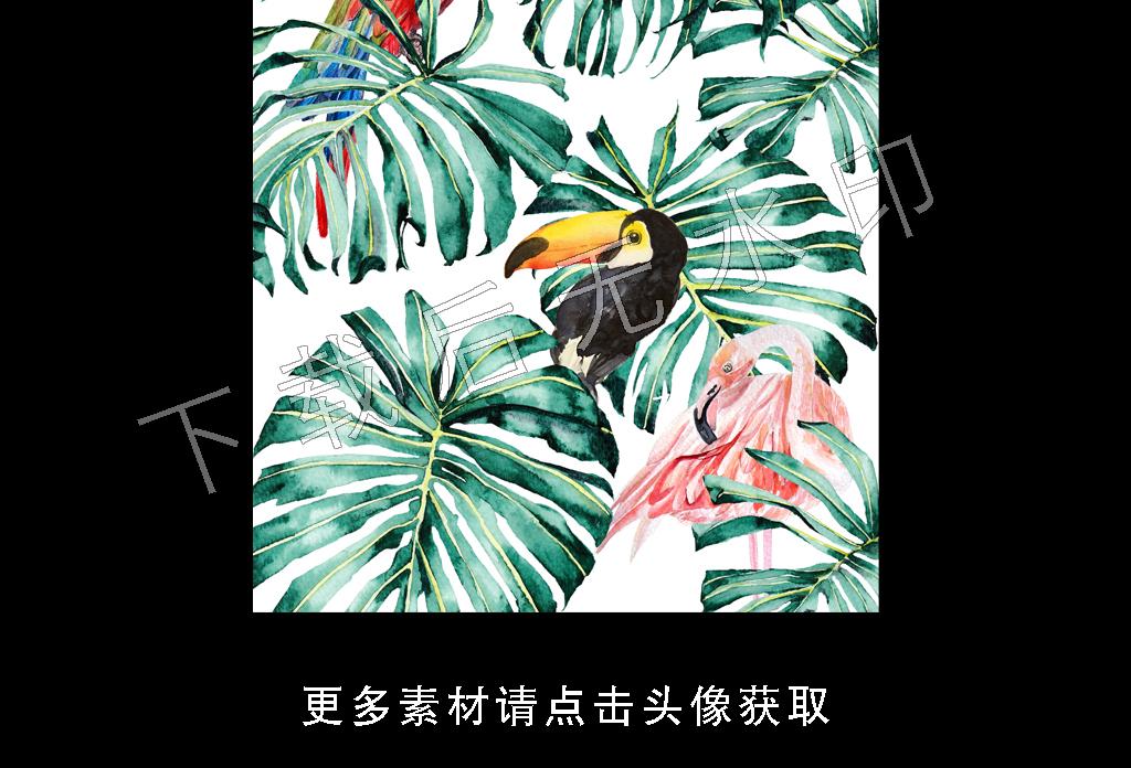 高清简约小清新北欧植物叶子装饰画图片