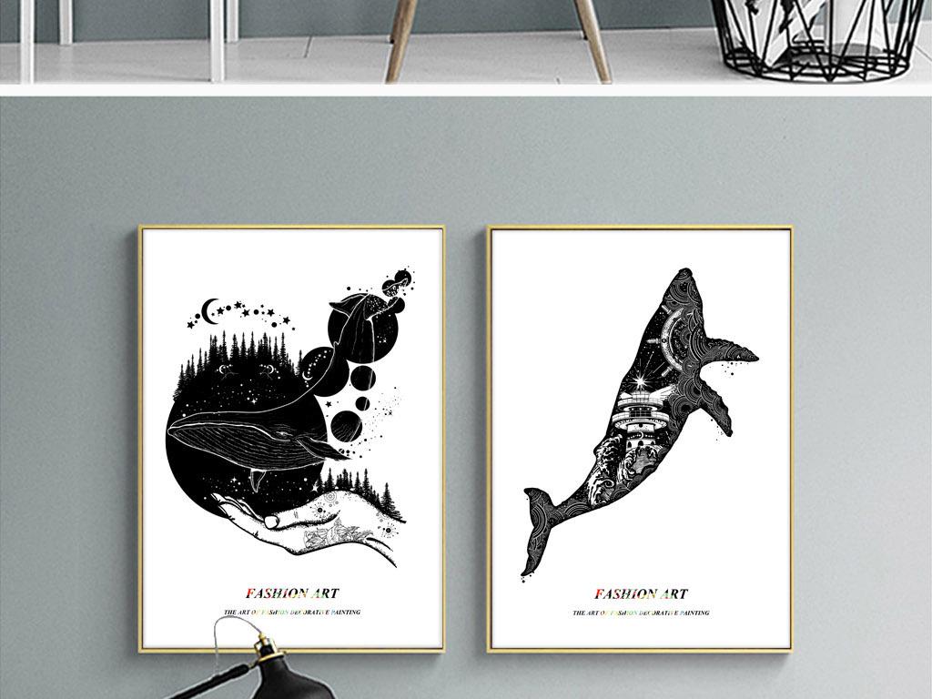 北欧简约抽象海豚时尚黑白三联装饰画
