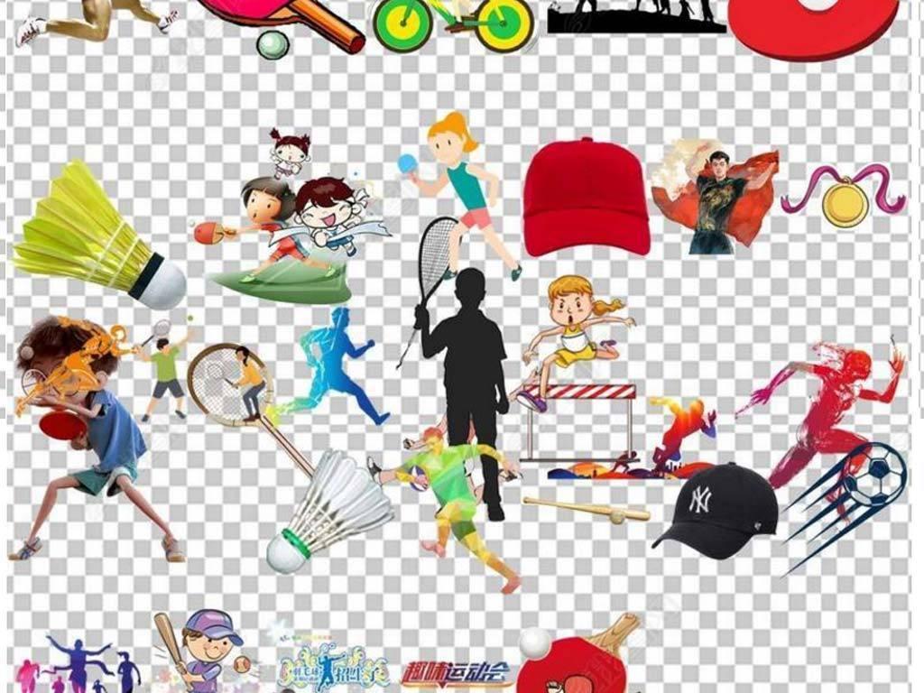 100款运动会校园运动会海报运动人物