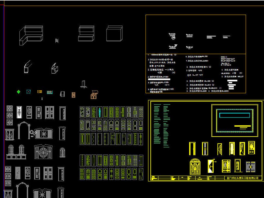 整体橱柜设计cad图库图块大全图片下载dwg素材 其他图纸